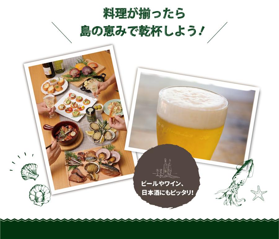 魚介の燻製はビール・ワイン日本酒にもピッタリ